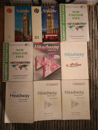 Срочно продаю книги по английскому языку по 150Книги:New English File