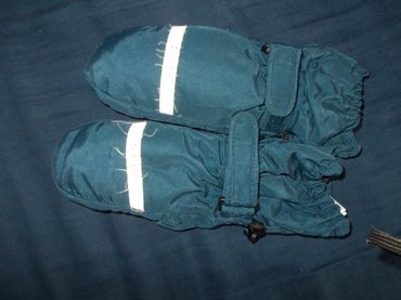 Duzina sirina - Srbija: Rukavice etirel 4,5 god. Kvalitetne rukavice kupljene u austriji