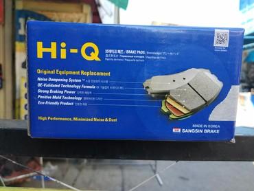 диски на бмв х5 е53 бу в Кыргызстан: Продаю тормозные колодки на все авто. Работаем на заказ. На
