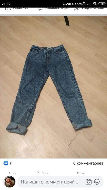 - Azərbaycan: Mom jeans bershka m razmer