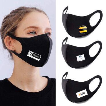 Маска с лого вашей компании (многоразовые)    цена на маску Без логоти