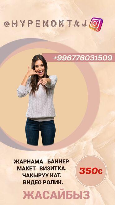 Услуги - Беловодское: Интернет реклама   Мобильные приложения