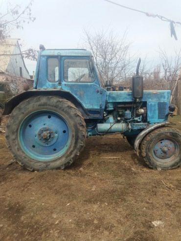 Сочно продаю Мтз 80 1992г оформлен в в Кызыл-Суу