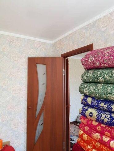 Продается квартира: Малосемейка, Район БГУ, 3 комнаты, 40 кв. м