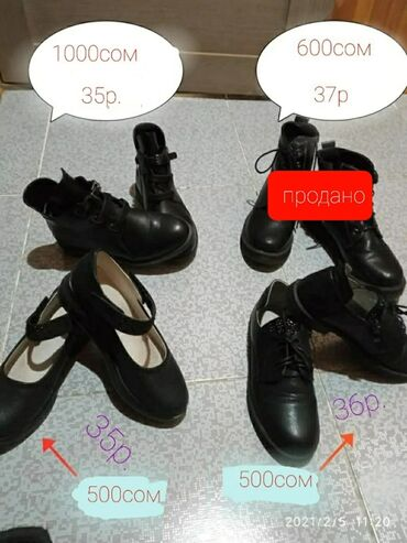 Продаётся девочковая обувь фирмы: совёнок, панда. Носили очень