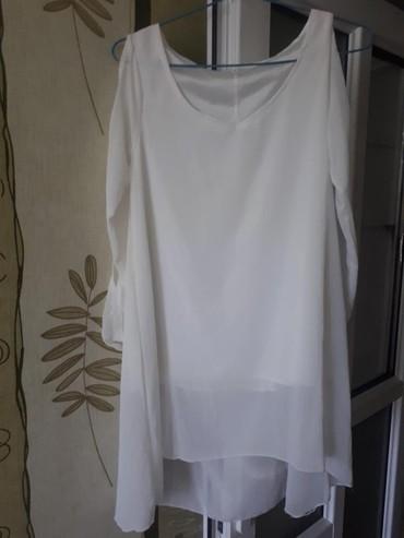 белое летнее платье в Кыргызстан: Красивое летнее платье.Размер 42-44.Мало б.у