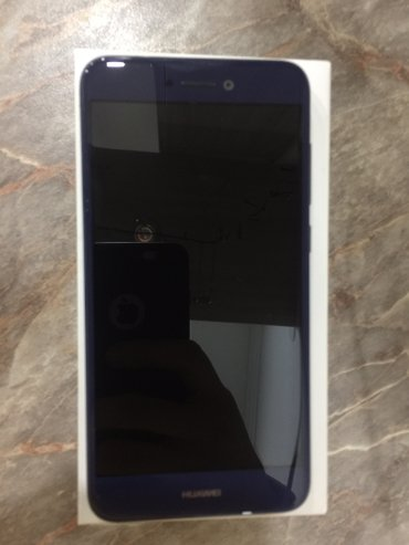 Huawei p8 lite. 16 7 android  в Бишкек