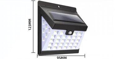 Продаю уличные фонари на солнечных батареях. Площадь освещения 30-40