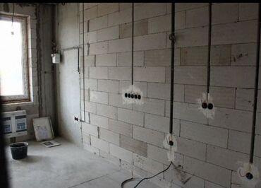 Электрик | Установка бытовой техники, Электромонтажные работы, Установка люстр, бра, светильников