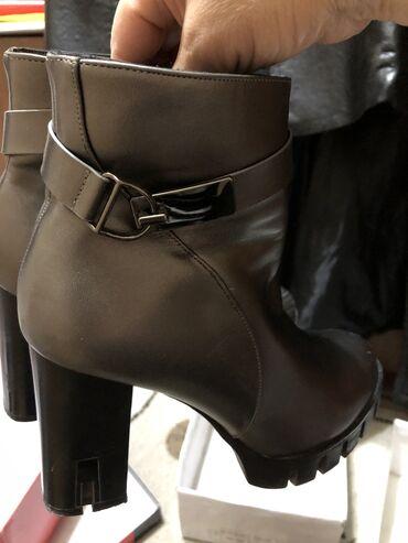 Полу ботинки очень удобные в хорошем состоянии