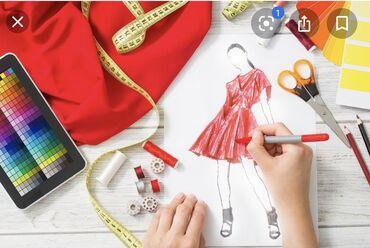 Дизайнеры одежды - Кыргызстан: Дизайнер одежды. С опытом. Южные микрорайоны
