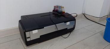 Цветной принтер А3