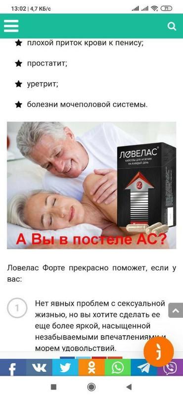Оригинал Производства Россия результат ШИКАРНЫЙ. в Сокулук
