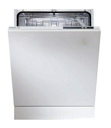 Продаётся полностью встраиваемая посудомоечная машина Bompani
