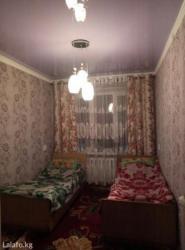 Продам 3ком. квартиру в г. Карасуу!!! в Кара-Суу