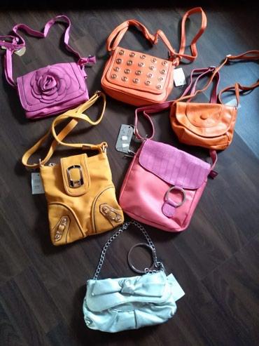 Nove ženske torbice. Komad 500 ili dve za 900 dinara. - Ruma
