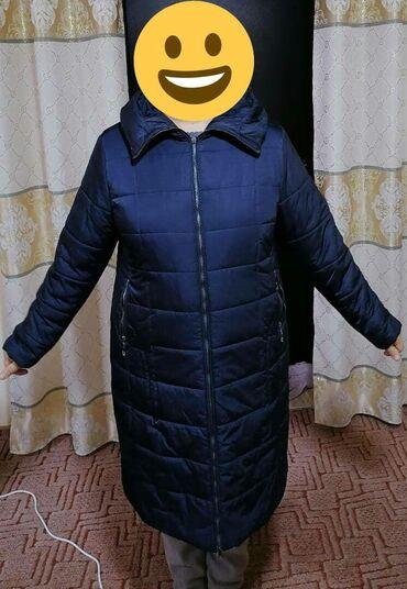 цена дрона с камерой в Кыргызстан: Продаю зимную куртку-плащ до колен с капюшоном .Цвет темно - синий