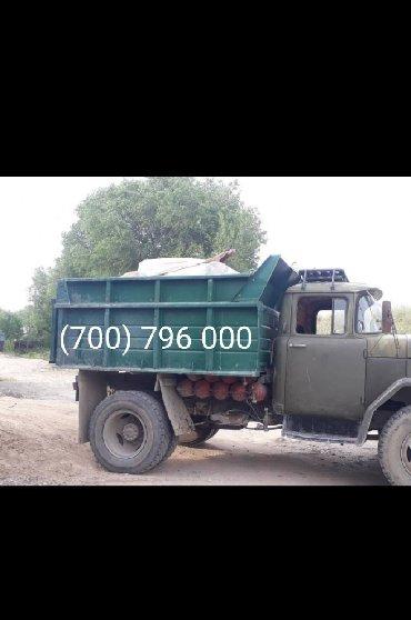 хонда фит купить в бишкеке в Ак-Джол: Песок в Бишкеке доставка на нашем Зил по городу Бишкек. Самые