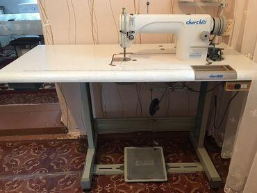 машинка для шитья в Кыргызстан: Швейная машинка ChurChill, состояние отличное, пользовались аккуратно