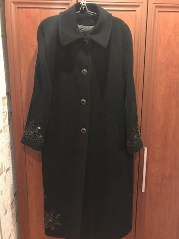 Bakı şəhərində 48 razmer palto