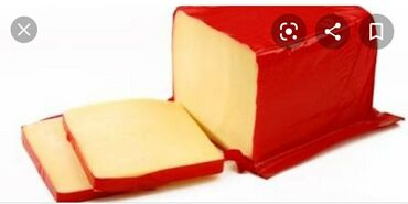 Риэлторские услуги - Беловодское: Сыр по оптовым ценам!Урсус!Высокое качество!Положительные отзывы