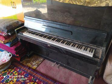 Спорт и хобби - Массы: Пианино, фортепиано