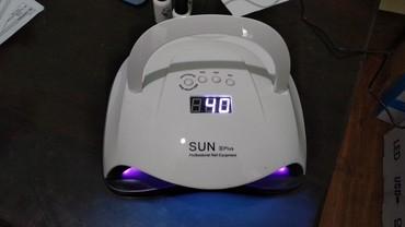 Sun X Plus 80 ватт - очень мощная в Бишкек