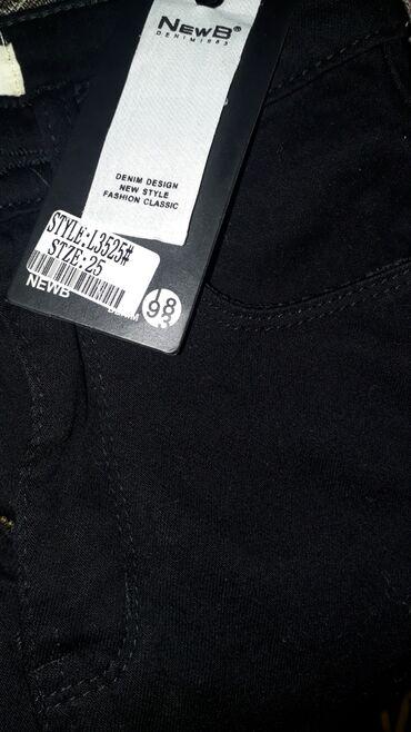 Продаю черные джинсы с начёсом женский размер 25 прошу 500 новая