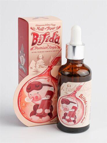 Сыворотка для лица с 97% экстрактом лизата бифидобактерий Hell Pore