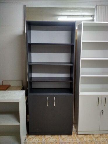 Книжный шкаф Новый Шкаф стеллаж Новый200 × 80 × 35 Есть в черном