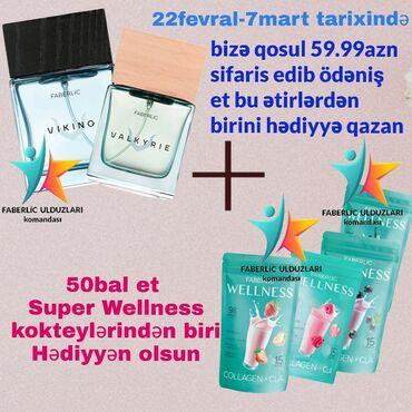 mövsümi uşaq çəkmələri - Azərbaycan: Faberlic dünyada ilk oksigenli kosmetik məhsullarl olan