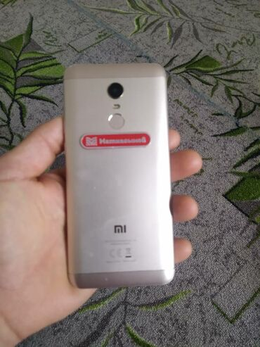 трещина в Кыргызстан: Б/у Xiaomi Redmi 5 Plus 32 ГБ Серебристый