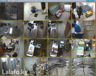 Установка систем видеонаблюдения любой сложности!!!Большой опыт работ в Бишкек