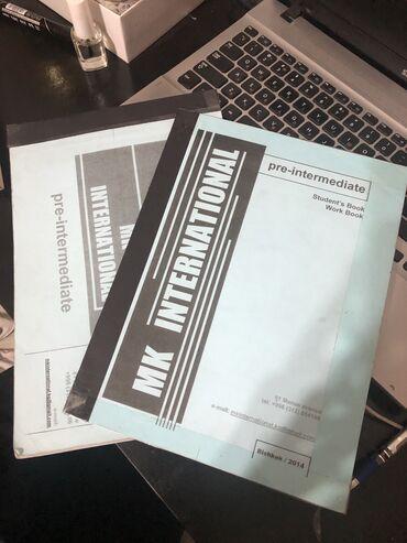 Книги pre-intermediate для изучения английского языка от курсов «MK