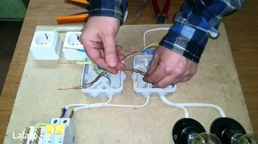Электрик... все виды услуг в Бишкек