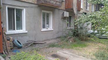 прием бу мебели бишкек в Кыргызстан: Индивидуалка, 2 комнаты, 44 кв. м С мебелью, Неугловая квартира