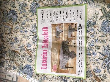 Декор для дома - Бает: Новая скатерть, тканевая обработанная кружевом, 150 на 3,20