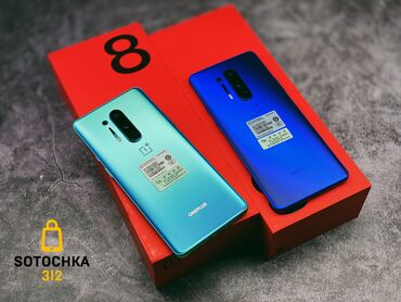 OnePlus 8 Pro 12/256 gb Cn