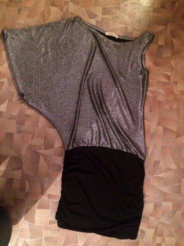 Не менее шикарное платье на вечеринку, из США, р42-44, надето лишь раз