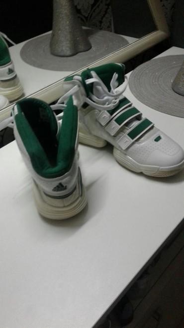 Ostalo   Nova Varos: Adidas patike 2 puta obuvene,mali br.42