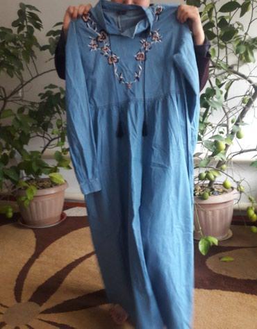 Продаю платье в пол,размер 44-46.Не в Беловодское