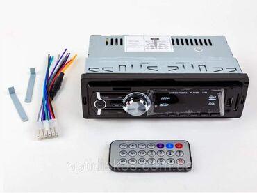 Auto radio - Srbija: Cena 2350 dinPlajer za auto FM/USB/SD/AUXDigitalni LCD