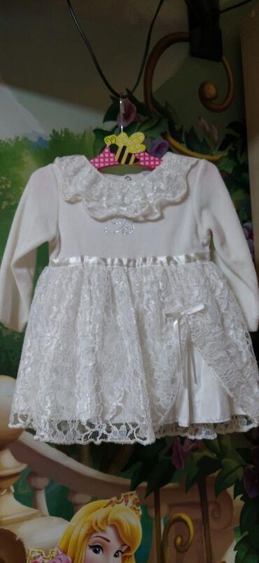 сухой лед бишкек in Кыргызстан | ДРУГОЕ: Беленькое праздничное платье для юнных леди, размер 9-12 месяцев