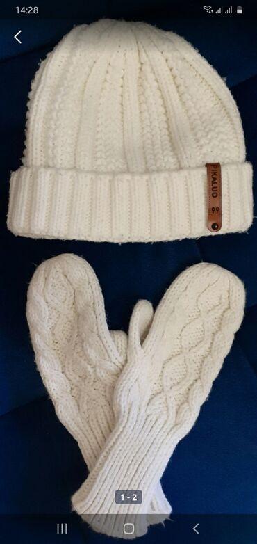 шапки и варежки в Кыргызстан: Теплая вязанная шапка и варежки. Подойдут школьницам и студенткам