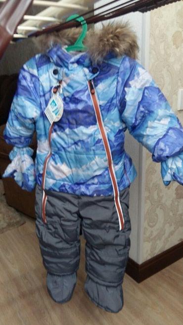 holodilnik i kondicionerov в Кыргызстан: Комбинезон новый 80 см. на 1-1. 5 года. мех енот. внутри полностью