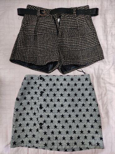 теплые шорты в Кыргызстан: Теплые, на зиму, по 500 сом