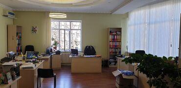 Офисы - Кыргызстан: Сдаю в аренду под офис (с мебелью или без) на длительный срок Площадь