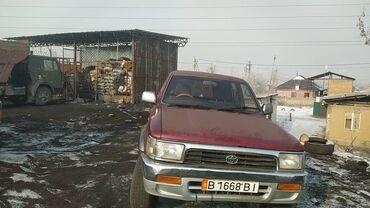 диски на внедорожник в Кыргызстан: Toyota Hilux Surf 2.4 л. 1992 | 250000 км