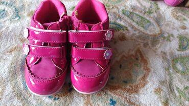 Розовые кроссовки, размер: 23