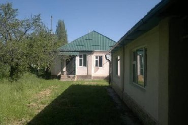сони плейстейшен 4 диски в Кыргызстан: Продам Дом 100 кв. м, 4 комнаты